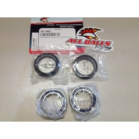KTM HUSABERG  FRONT WHEEL BEARINGS SEALS 125 250 300 400 450 500 ALL BALLS 1402