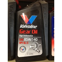 ATV / QUAD DIFF OIL FRONT OR REAR VALVOLINE 85 140 GEAR